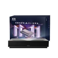 峰米 4K Cinema 激光电视 礼盒版