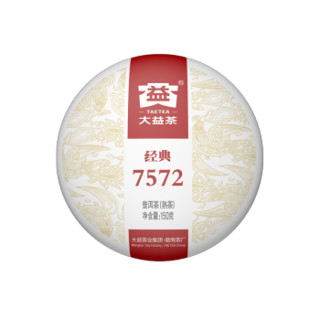 TAETEA 大益 普洱熟茶 7572小饼 2018年 150g *3件