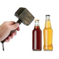 莱珍斯 雷神之锤 开瓶器