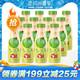 伊利 畅意100%乳酸菌饮品荔枝红茶味牛奶330ml*12瓶/箱 9.9元