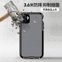 tech21苹果iPhone 11 Pro/Pro Max防摔手机壳 3米防摔全包硅胶壳