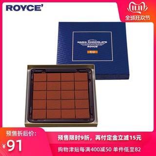 ROYCE'若翼族日本北海道进口生巧克力零食牛奶味礼盒
