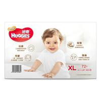 HUGGIES 好奇 金装系列 通用成长裤 XL72片