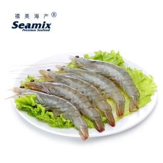 禧美 厄瓜多尔白虾(ASC认证)1.8kg/盒 90-108只 大虾 原装进口 烧烤