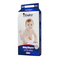 YINGDIAN 英典 经典C系列 婴儿纸尿裤 L50片