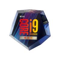 intel 英特尔 i9-9900KS 酷睿八核 盒装CPU处理器