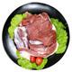 限地区:Kerchin 科尔沁 去骨羊腿肉 1kg *5件 289元包邮(双重优惠)
