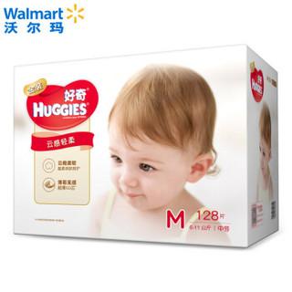 HUGGIES 好奇 金装 婴儿纸尿裤 M128片 *2件