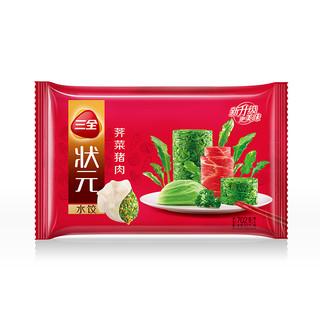 限地区 : 三全 状元水饺 荠菜猪肉口味 702g