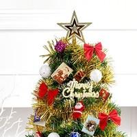 GANGHENG 港恒 圣诞树套装 25件套 60cm