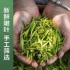 绿颐 一级珍稀白茶 100g