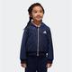 adidas 阿迪达斯 DX7059 大童夹克运动外套 199元包邮(需用券)