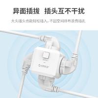 奥睿科魔方usb无线插座转换器排插多功能插线板电立方充电拖线板