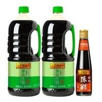 李锦记 薄盐生抽 1750ml*2瓶 + 陈醋 410ml *2件