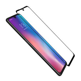 NILLKIN 耐尔金 小米9Pro 5G版/小米9 手机膜 (透明钢化膜)
