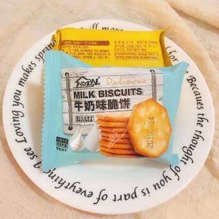 Tianxi 天喜 好名屋香葱味脆饼 (1000g、袋装)