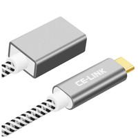 CE-LINK 全功能音视频数据线