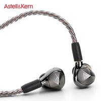 Iriver 艾利和 AK T9iE Astell&Kern AK T9iE 特斯拉动圈入耳式耳机  钛金黑