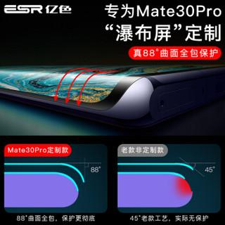 ESR 亿色 华为mate30pro钢化膜