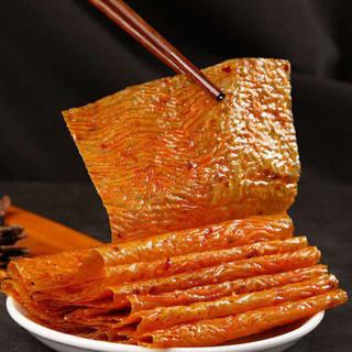 Genji Food 源氏 老式大辣片 68g