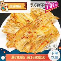 taoliwang 桃李旺 即食鱼干食200g