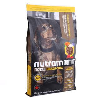 nutram 纽顿 T27 全期犬粮 鸡肉&火鸡肉 6kg