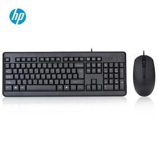 惠普(HP)km10有线USB键盘鼠标套装 笔记本台式电脑通用办公键鼠套装 黑色