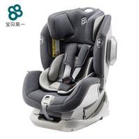 BabyFirst 宝贝第一 灵犀 汽车儿童安全座椅 0-4-6岁