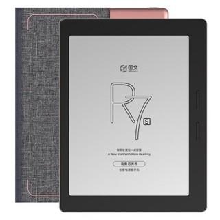 OBOOK 国文 R7s 7.8英寸智能手写电子书阅读器 32G 玫瑰金