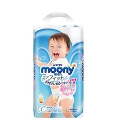 moony 尤妮佳 男宝宝裤型拉拉裤 L44片 *4件