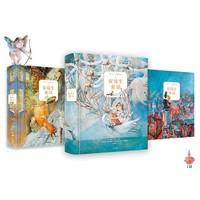 《安徒生童话典藏版》(套装共3册)