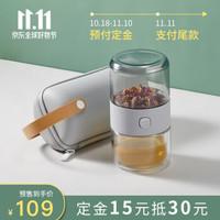 ZENS哲品「派杯」Tritan材质双层防烫茶具整套 便携功夫茶杯 办公室旅行喝茶杯 浅灰色