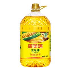 康美惠 非转基因 压榨一级 玉米油 5L