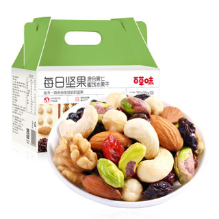 Be&Cheery 百草味 每日坚果 混合果仁 750g +凑单品