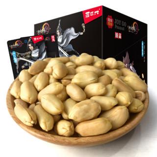 百世兴 剑网3 坚果炒货 酒鬼花生米 香卤味20g*20袋/盒