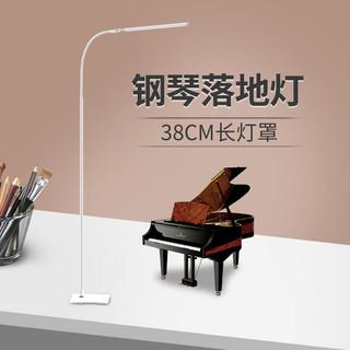 孩视宝LED钢琴护眼落地台灯