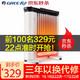 格力(GREE)取暖器电油汀家用电暖器片13片油丁加宽防烫速热电暖风机加湿干衣电暖气片取暖电器 NDY20-S6022 249元