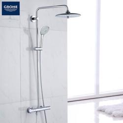 GROHE 高仪 27298002 进口恒温淋浴花洒