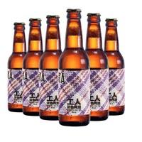 京A  工人淡色艾尔精酿啤酒 330ml*6瓶 *2件