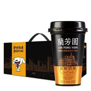 蘭芳園(LAN FONG YUEN) 港式奶茶  兰芳园丝袜奶茶 280ml*8杯 礼盒装 *3件