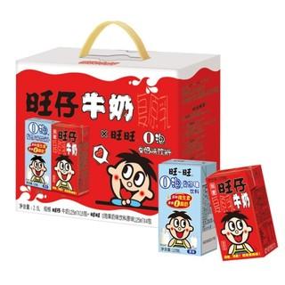 旺旺 旺仔牛奶 16原味+4原味O泡(组合装)125ml*20 *5件