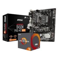 AMD 锐龙 Ryzen 7 2700 CPU处理器 + 微星 B450M Pro M.2 MAX 主板