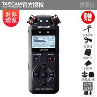 TASCAM 达斯冠 DR-05X 便携式专业录音机