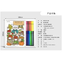 甘肃少年儿童出版社 艺空间奇妙之旅绘画 (3册) (平装、套装)
