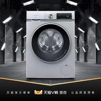 SIEMENS 西门子 WN54A2U80W 1400转变频 10KG洗7KG烘 洗烘一体机