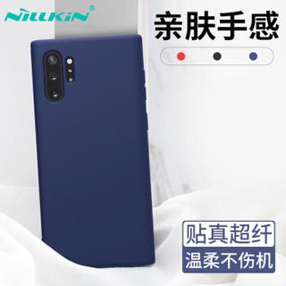 NILLKIN 耐尔金 柔雅系列 三星note10+手机壳 (柔雅系列)
