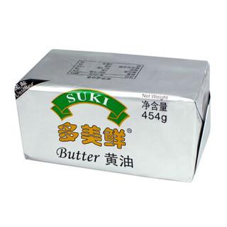 SUKI 多美鲜 淡味 动物黄油 454g *6件