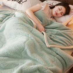 婉寇 三层加厚双面绒毛毯 150*200cm 3.5斤