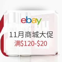 eBay 全品类全商城11月大促