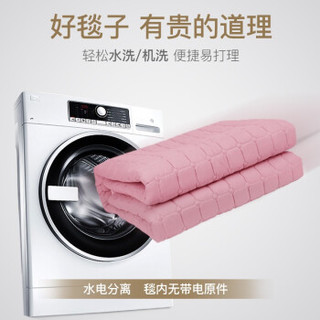 环鼎 HD-1902 水暖电热毯 玫瑰金 1.5m*1.8m